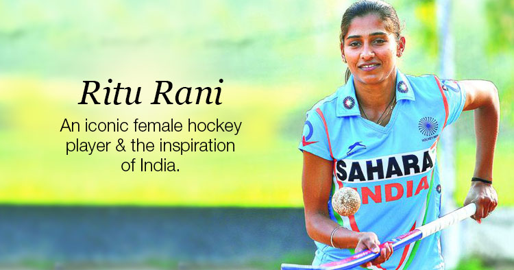 Ritu Rani - Indian hockey player