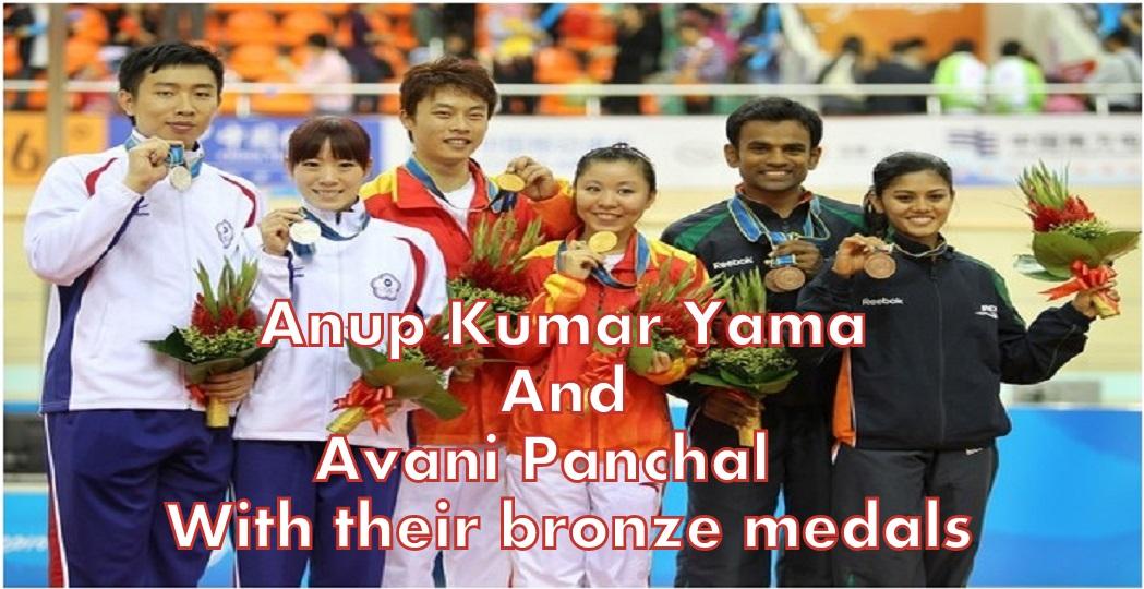 Anup Kumar Yama