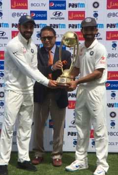 India Australia Border Trophy