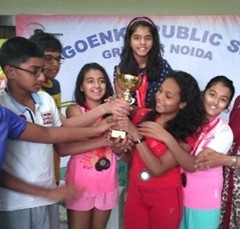 Inter-School Achievement Championship
