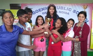 Inter-School Achievement Championship
