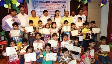 Gurgaon District Chess Championship