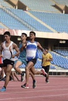 National Yuth Athletics