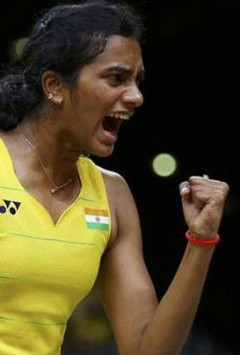 PV Sindhu cleared the first hurdle with ease on the second day of the BWF World Championships in Glasgow on Tuesday.