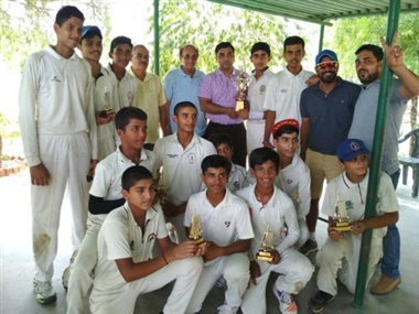 District U16 Cricket Competition