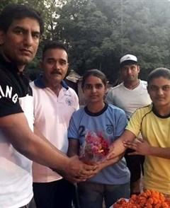 International Womens Kabaddi Championship