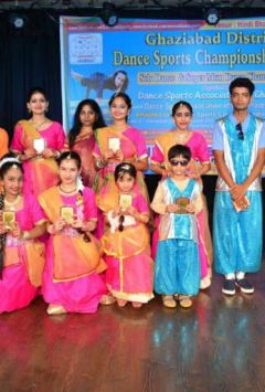 GZB Sports Dance Championship