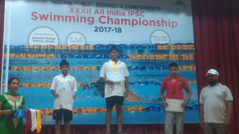 National IPS Swimming