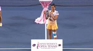 maiden WTA title