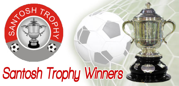 Santosh Trophy Football Championship in Greater Noida
