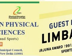 Archery legend Limbaram to attend national seminar