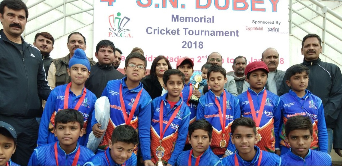 4th S.N. Dubey memorial Cricket Tournament 2018
