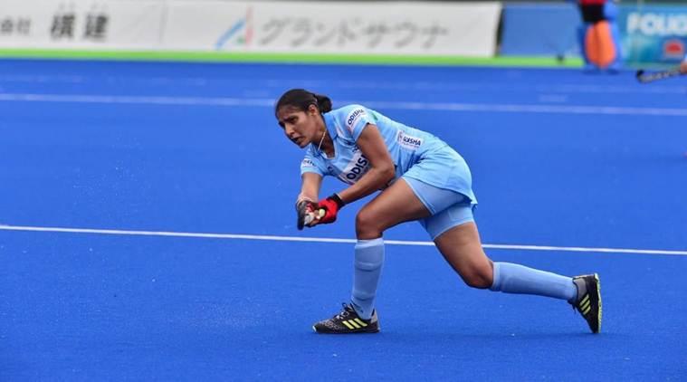 Women's Asian Champions Trophy