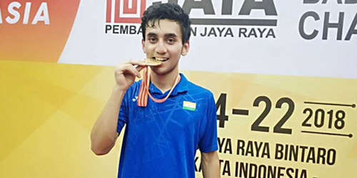 Junior Badminton Tournament