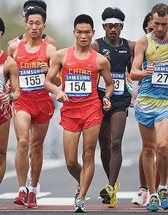 walk race