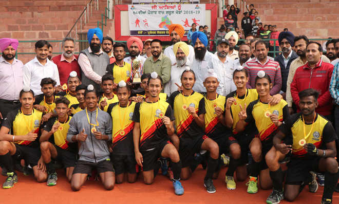 Inter-District School Games