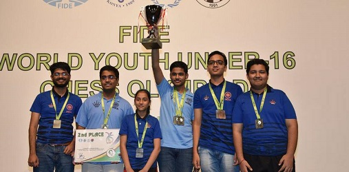 World Youth Under-16 Chess Olympiad