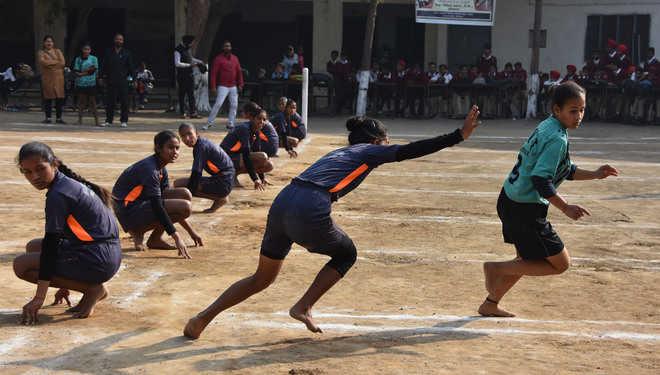 64th Punjab Inter-District School Games