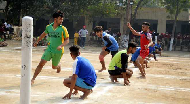 64th Punjab Inter-District School Games