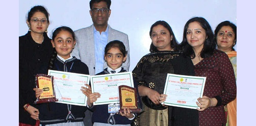 District-Level Children's Science Congress