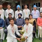 Inter District Cricket Gold Cup 2018