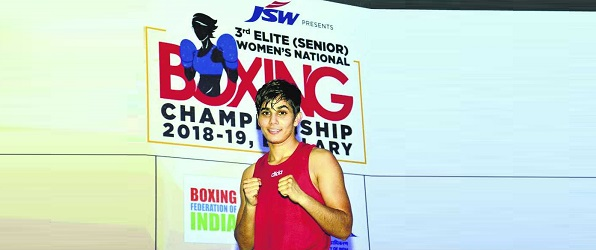 3rd Elite Women's National Boxing Championships