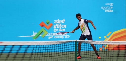 Khelo India Youth Games - Tennis