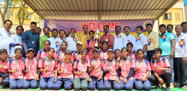 37th Junior National Softball Championship