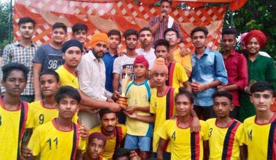 U-19 Football Tournament