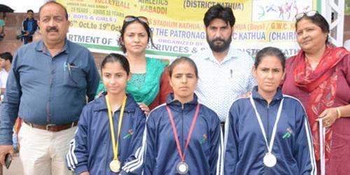 District level Inter Block Tournament