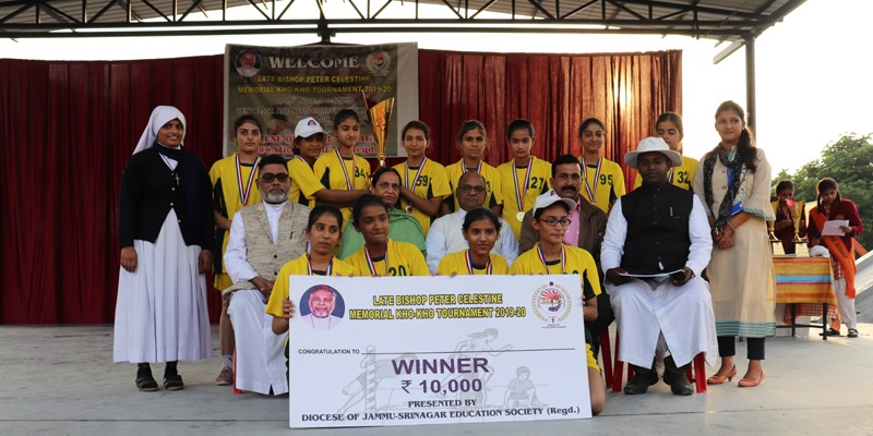 Inter-School Tournament