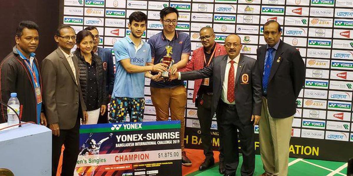 Bangladesh International Challenger