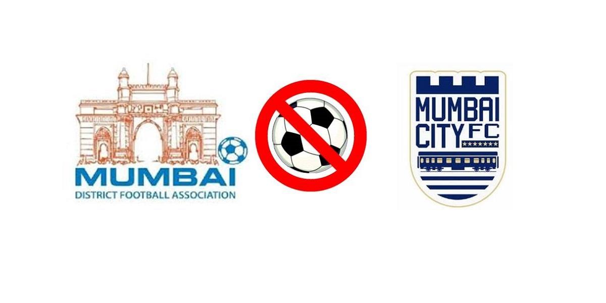 Mumbai City FC U-18