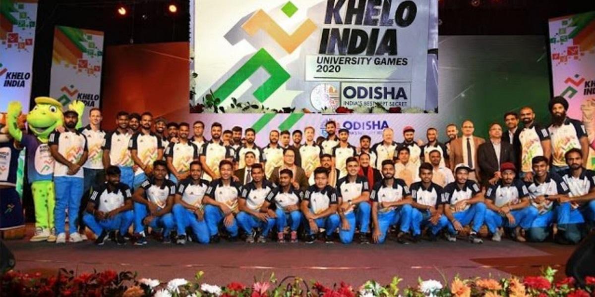 Khelo University Games