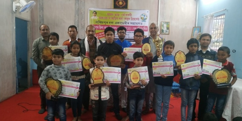 District level Chess Competition