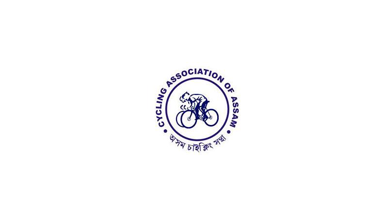 National Track Cycling Championship