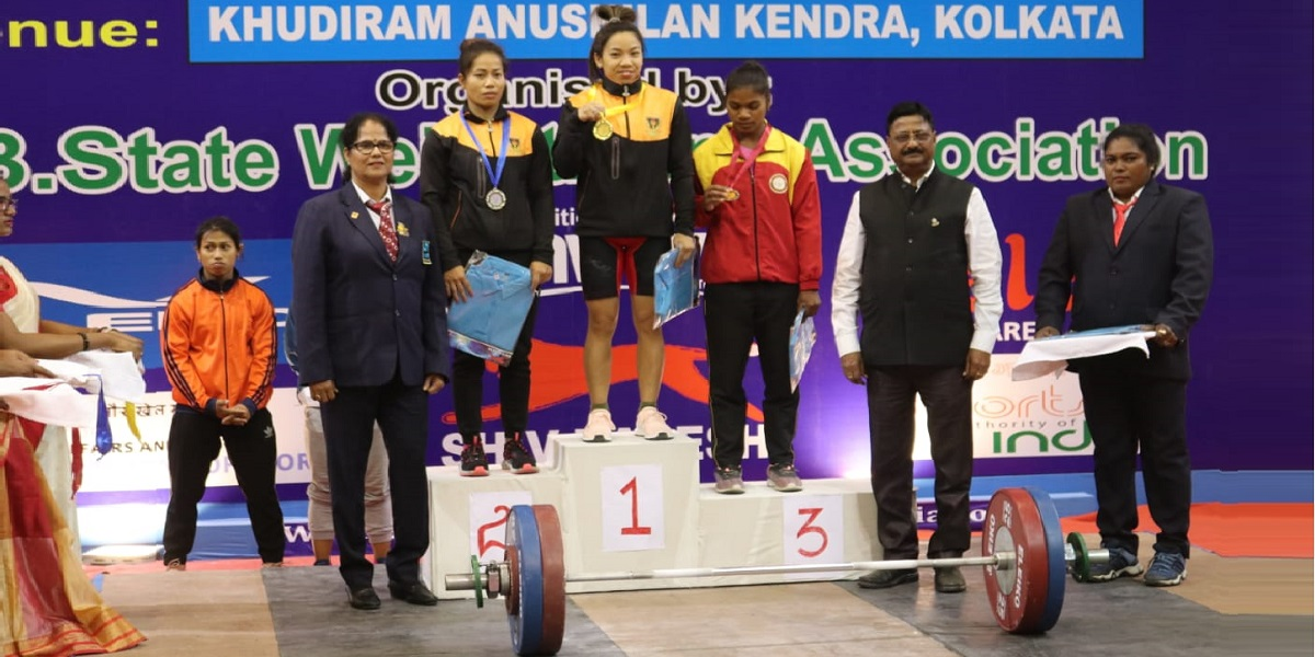 National Weightlifting Championships