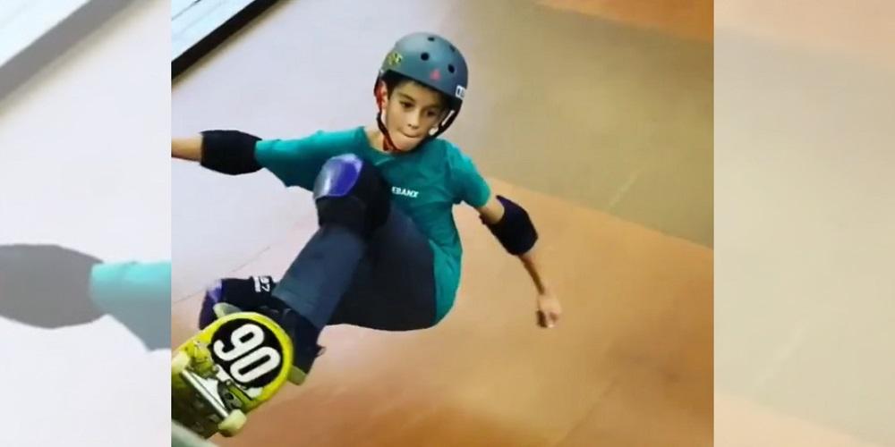 Skating Record