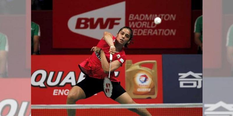 European Badminton Championships