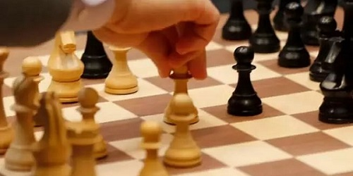 Inter School Children Online Chess competition
