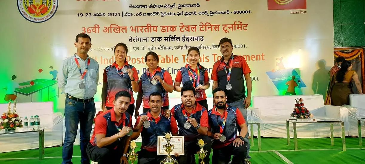 All India Postal Table Tennis Tournament