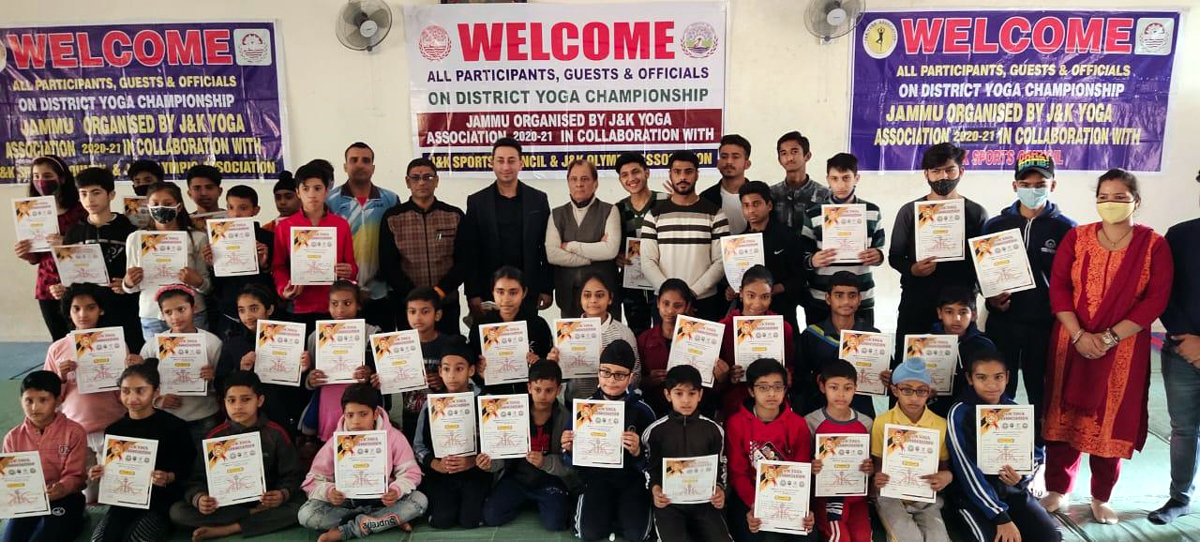 District Jammu Yoga Championship