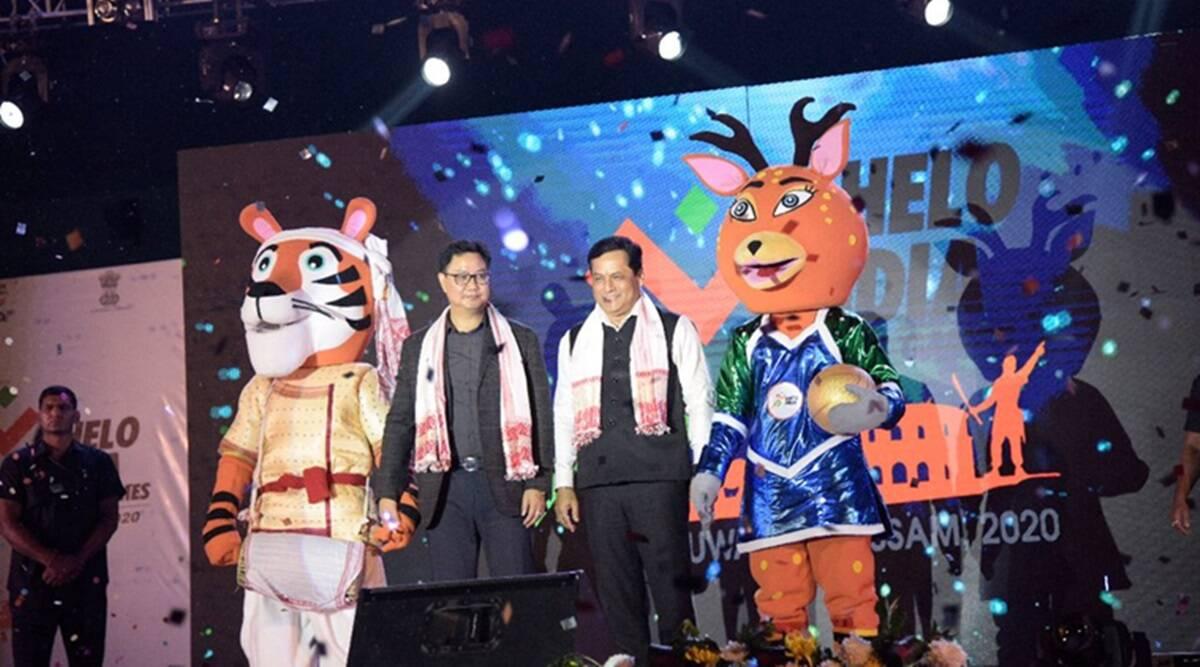 Khelo India University Games 2021