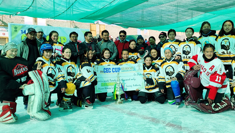 Women Ice Hockey Championship