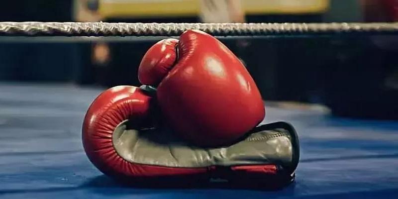 All Assam Junior Inter-District Boxing Championship