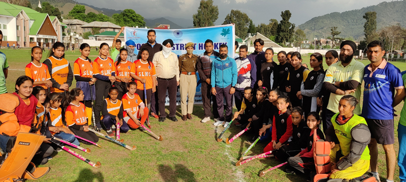 District Hockey Championship