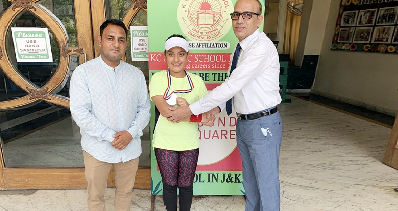 14th Sub-Junior Tennis Championship