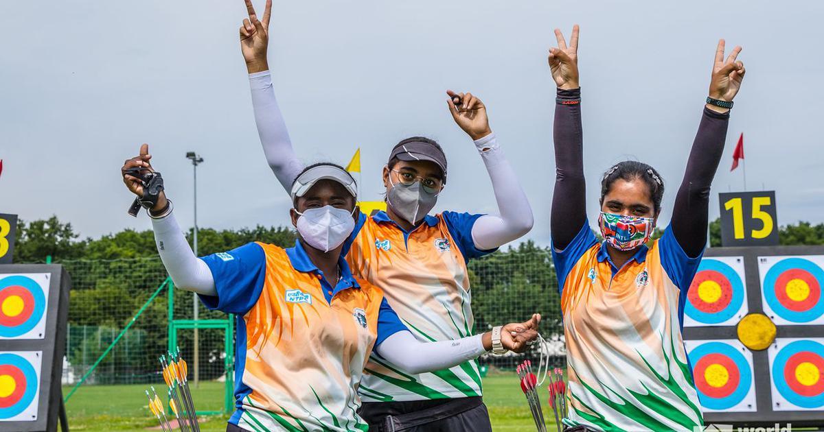 Youth World Archery Championships