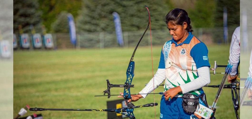Archery World Championships